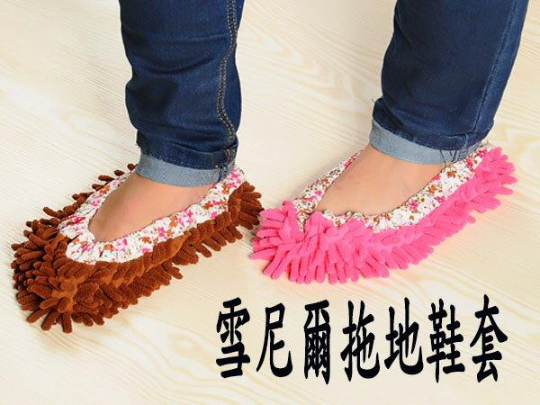 BO雜貨【SV6238】雪尼爾拖地鞋套 懶人擦地鞋套 可拆洗木地板拖地腳套 拖把頭套 1雙入