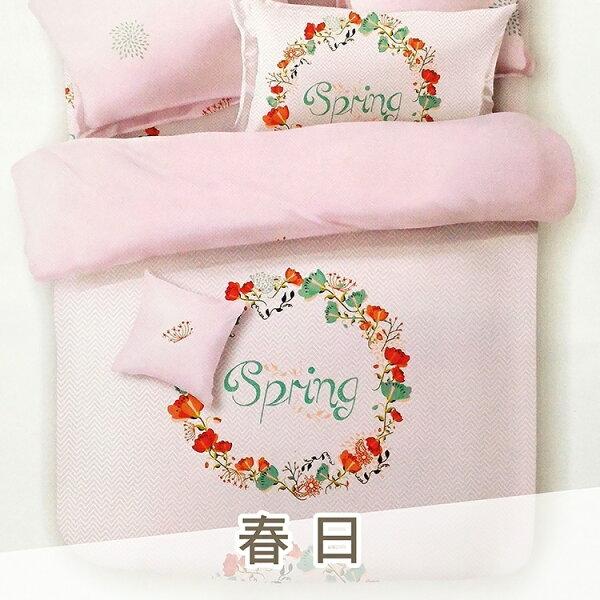 細緻觸感舒柔棉單人床包組兩件套✤朵拉伊露✤