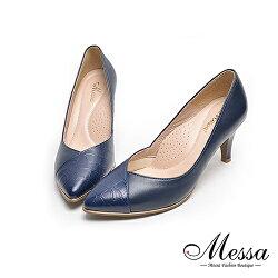 【Messa米莎專櫃女鞋】MIT全羊皮經典時尚鱷魚皮壓紋拚素面高跟鞋-藍色  現貨+預購