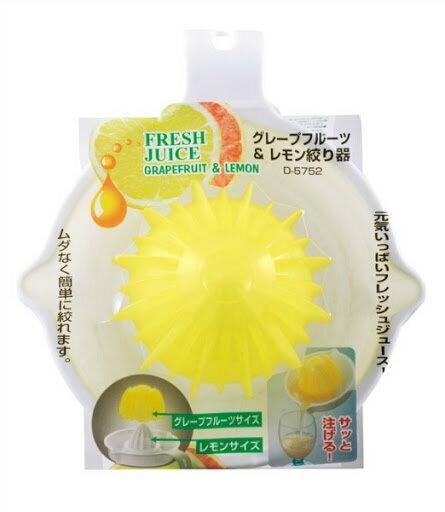 榨果汁小幫手(葡萄柚,檸檬)