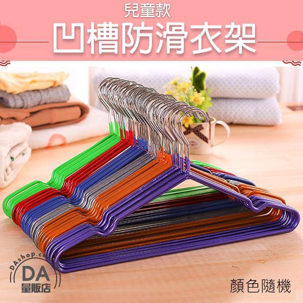 《DA量販店》兒童 幼兒 小款 防滑 衣架 曬衣架 防水衣架 乾濕兩用 止滑  顏色隨機(V50-1461)