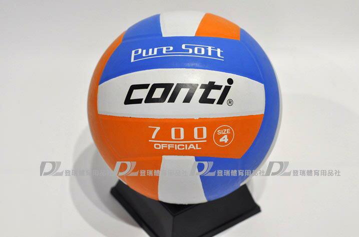 【登瑞體育】CONTI 700系列超軟橡膠排球  V7004WBO