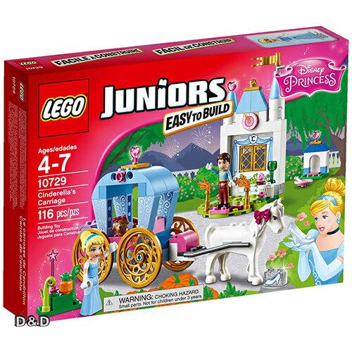 樂高積木 LEGO~ LT10729 ~2016 年 Junior 系列 ~ Cinder