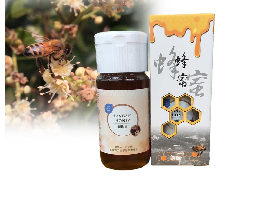 【萬烽養蜂場】國產精選龍眼蜂蜜-700g±1% 0