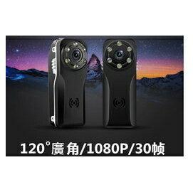 MD99S新款(含防水殼)1080P HD紅外線夜視 Mini DV高清超迷你攝影機可+潛水配件 商檢D37114