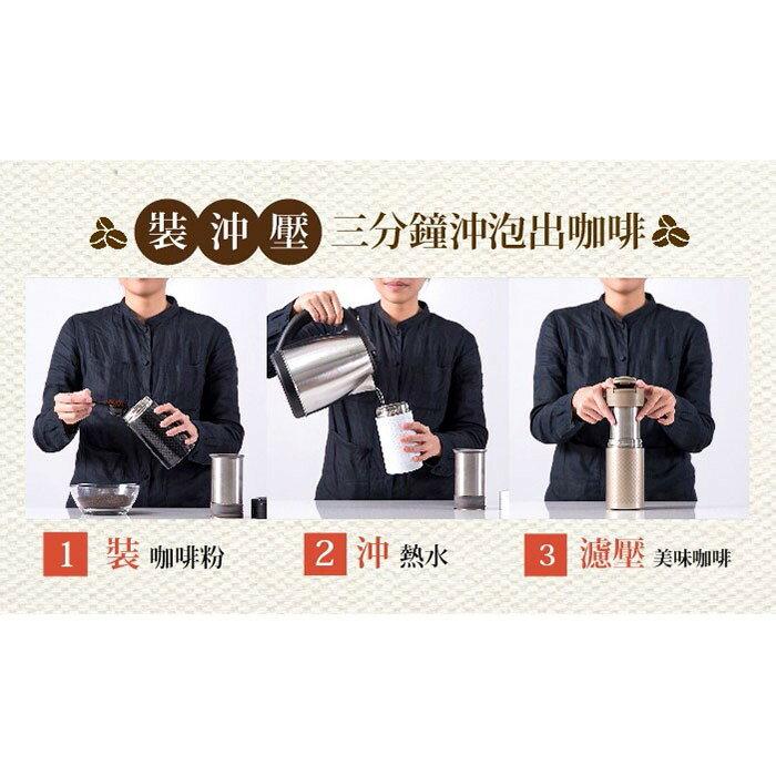 鍋寶 304不鏽鋼咖啡萃取杯 多色任選 1