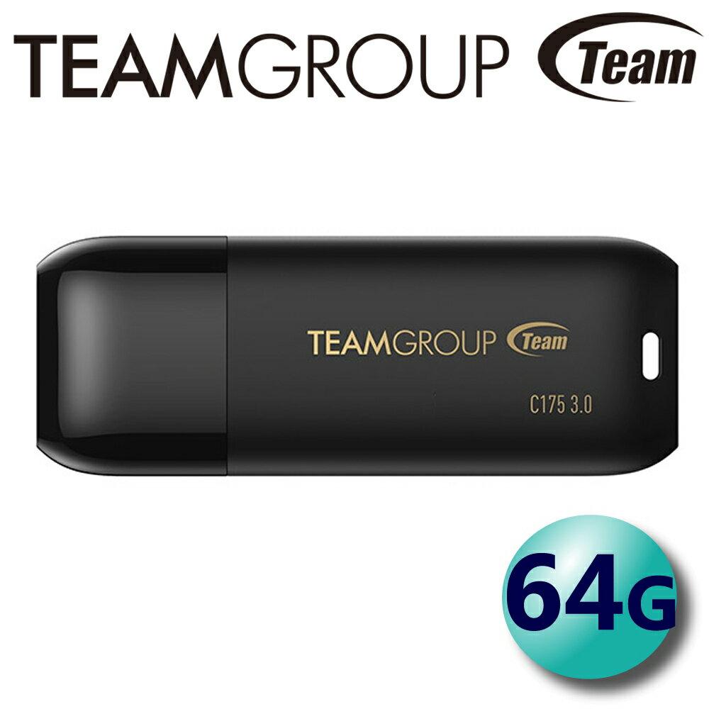 Team 十銓 64GB C175 USB3.0 珍珠碟 隨身碟