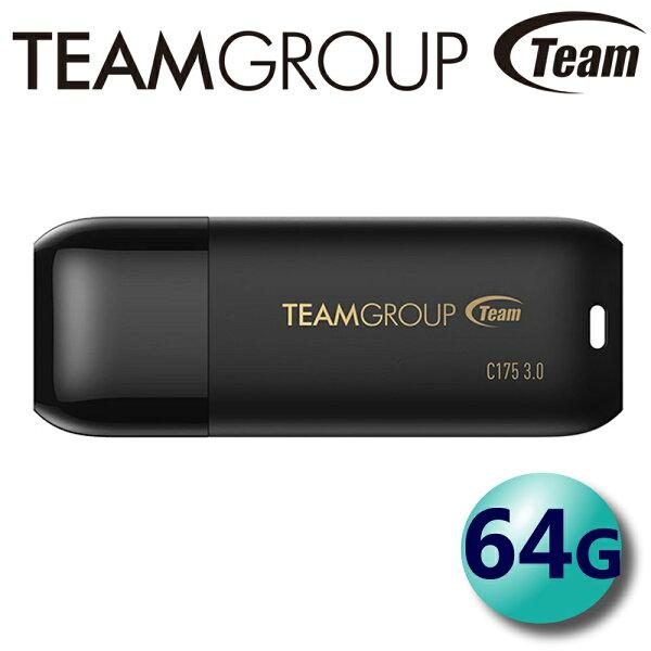 Team十銓64GBC175USB3.0珍珠碟隨身碟