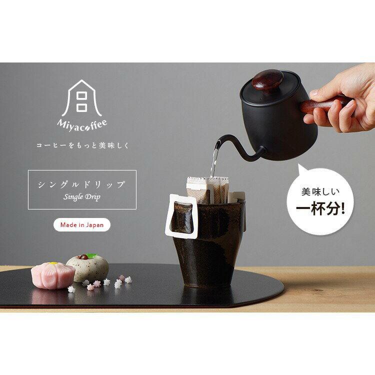日本 Miyaco Tsubame 木柄手沖壺 0.4L 不鏽鋼銀 消光黑 消光白『93 coffee wholesale』