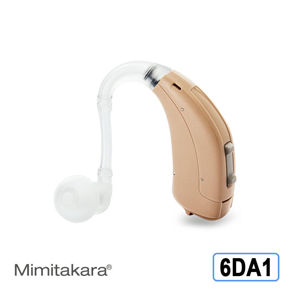 <br/><br/> Mimitakara【6DA1】元健大和助聽器(未滅菌) AM早晨系列 氣導管電池式助聽器<br/><br/>