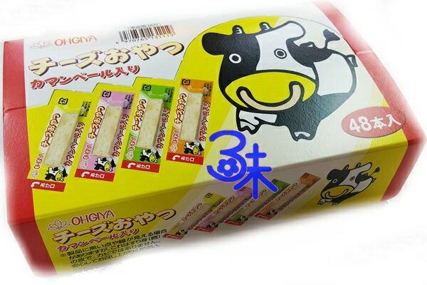 (日本) OHGYA 扇屋 鱈魚起司條 ( 一口起士條 乳酪 起司 乳酪起士條/鱈魚乾酪條/卡芒貝爾起士條 ) 1盒 134.4 公克 (48小條) 特價215 元【4970765131119】
