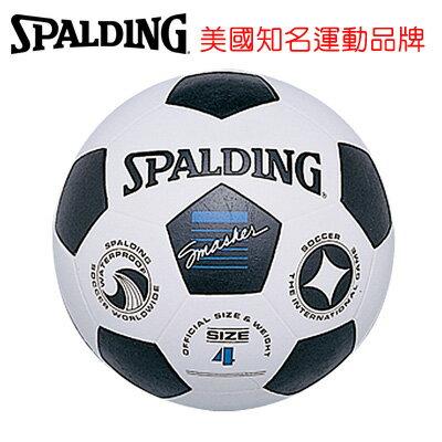 永昌文具【SPALDING】 斯伯丁 足球系列 SPB61732 斯伯丁足球 4號 /個