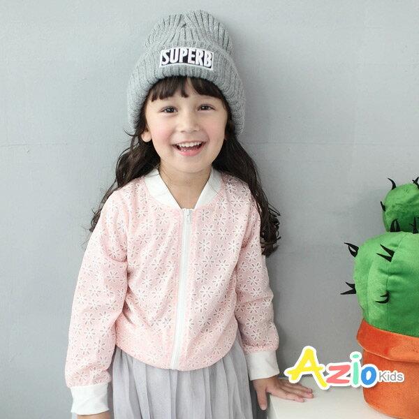 《Azio Kids 美國派 童裝》外套 粉嫩滿版小花圖樣拉鍊外套(粉)