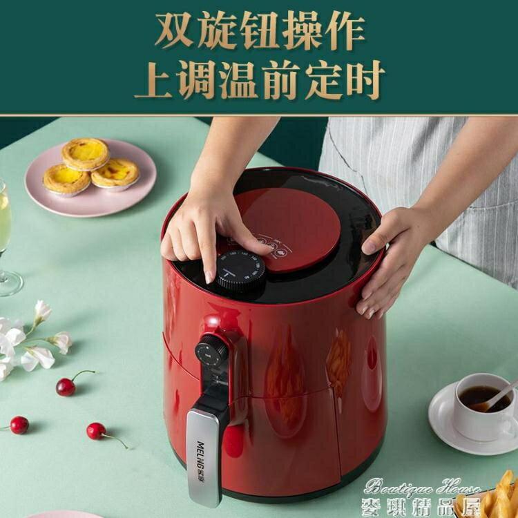 氣炸鍋 空氣炸鍋大容量家用智慧多功能小電炸鍋無油低脂全自動薯條機YYJ 交換禮物