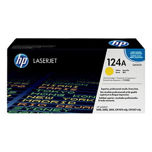 ~ ~HP 黃色碳粉匣 Q6002A  HP CLJ 1015  1600  2600
