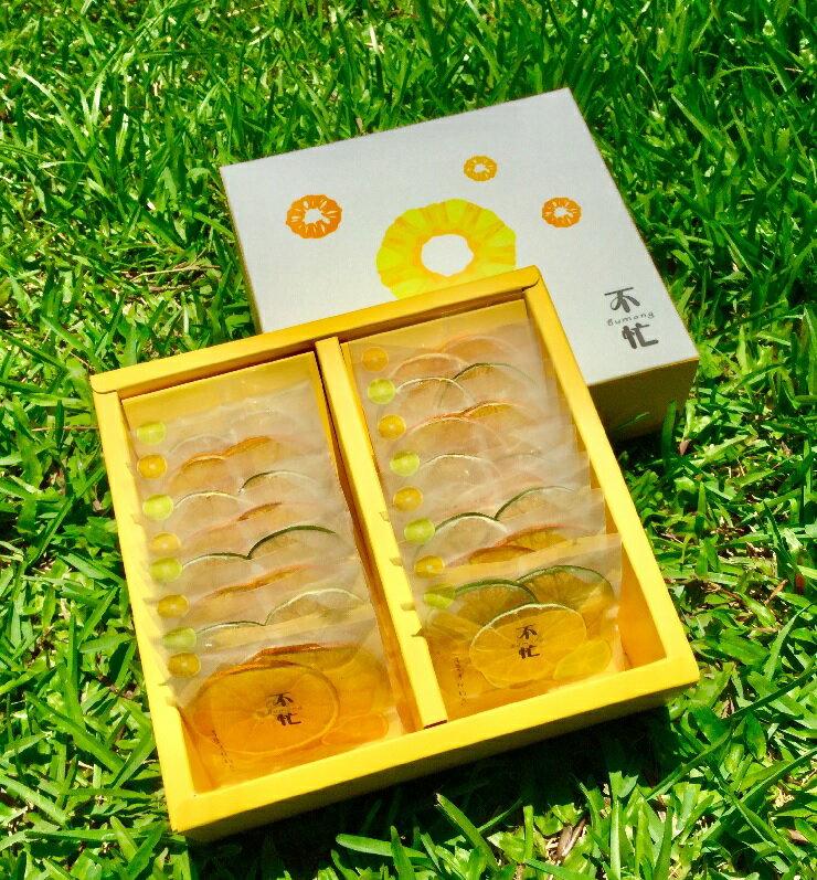 水果原片果乾禮盒-檸檬+香丁-低溫乾燥天然無糖無添加果乾-16包入