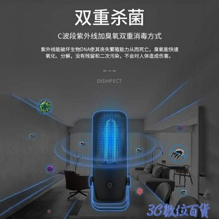 [快速出貨]雷士紫外線殺菌燈寵物滅菌燈大瓦數臥室消毒燈家用除螨藍光燈 凱斯頓 聖誕節交換禮物