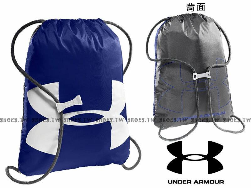 Shoestw【1240539-400】UA 束口袋 鞋袋 雙面背 大LOGO 防潑水 寶藍 / 灰 0