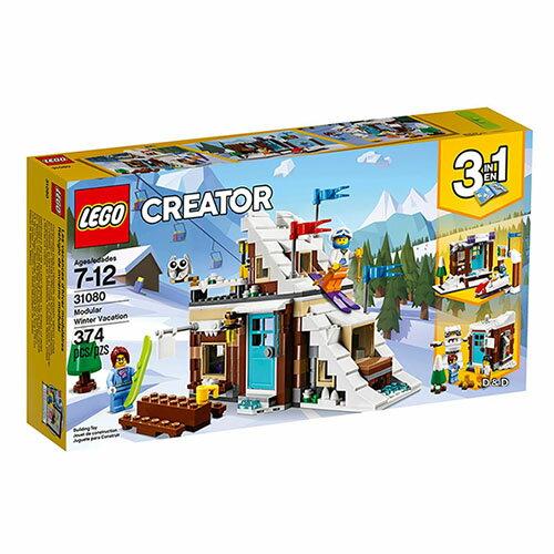 樂高積木LEGO《LT31080》2018年Creator創意百變系列-冬季假期