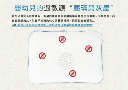 GIO Pillow 超透氣護頭型枕-M號 (藍 / 白 / 粉)【悅兒園婦幼生活館】 7