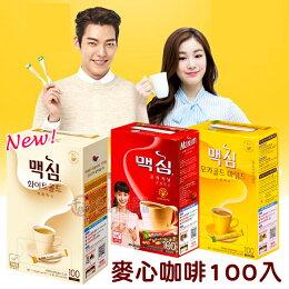 韓國Maxim 摩卡 原味 白金 三合一咖啡 國際