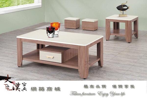 【大漢家具】柚木色石面大茶几小茶几