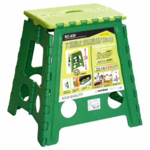【聯府 KEYWAY摺疊椅】 RC-839 大百合止滑摺合椅/摺椅/塑膠椅/折疊椅