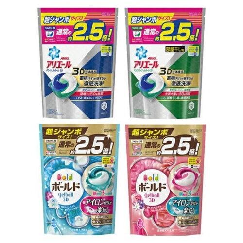 日本Ariel洗衣膠球44入x4包