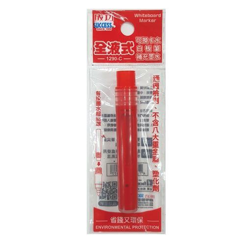 成功 全液式白板筆補充液(紅)【愛買】