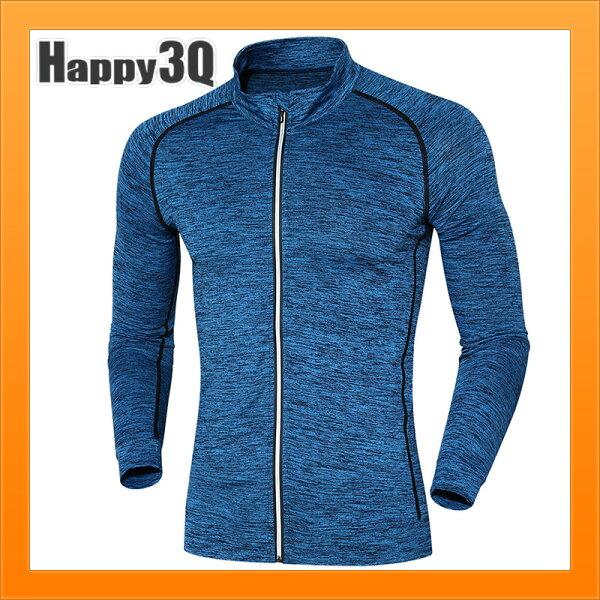 健身服連身上衣外套長袖外套跑步上衣男生外套運動顯身材-藍灰L-4XL【AAA4237】