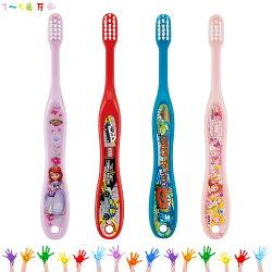 蘇菲亞小公主 TOMICA 汽車總動員 迪士尼公主 兒童用3-5歲牙刷 浴室衛浴用具 日本進口正版