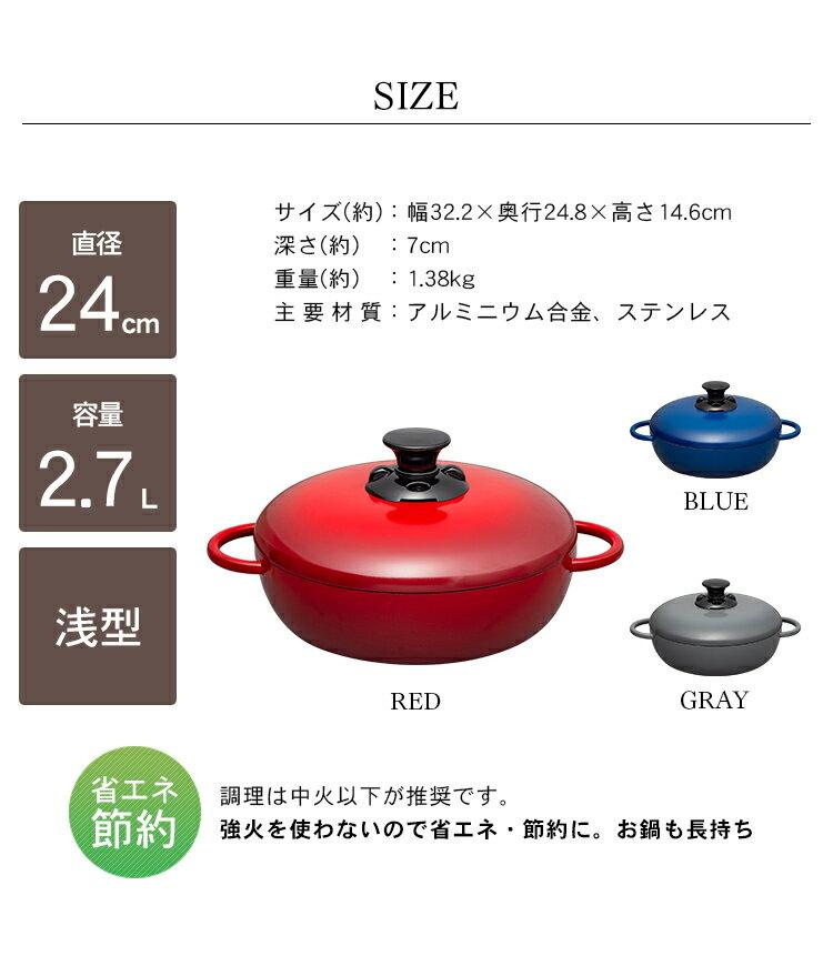 日本IRIS OHYAMA  /  簡約時尚 無加水鍋 淺型 24cm  / 手提鍋 兩耳鍋 / 無水烹調鍋。共3色-日本必買 日本樂天代購(5979) 7