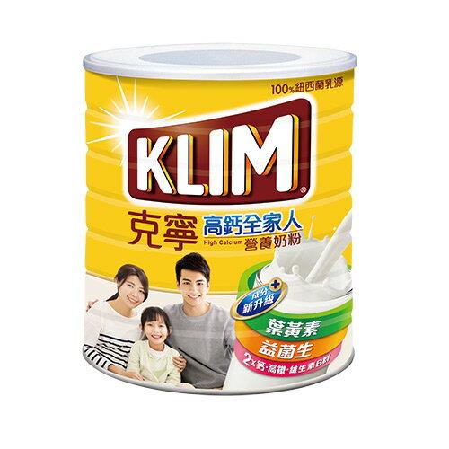 克寧高鈣全家人營養奶粉1.4kg【愛買】