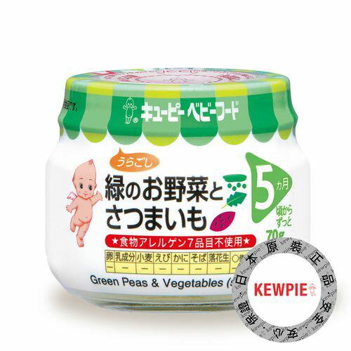 日本KEWPIEA-14野菜紅薯泥-70g★衛立兒生活館★