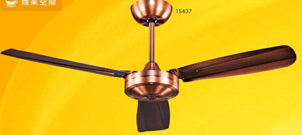 豪亮燈飾36吋鐵葉扇紅古(18379)【台灣製造】