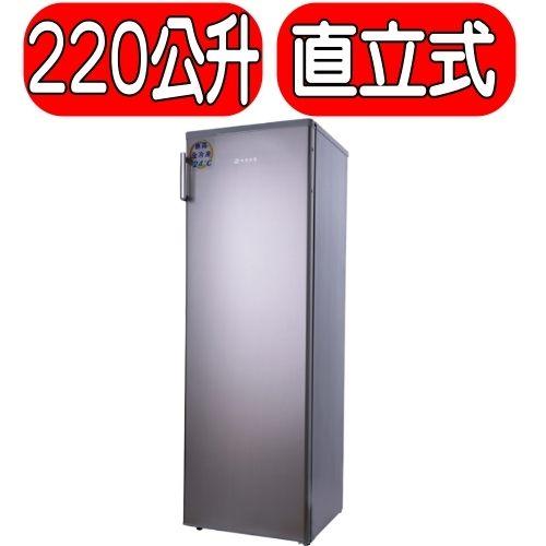 HAWRIN華菱【HPBD-220WY】自動除霜直立式冰櫃((容量多於WIF1193G RL145SW))
