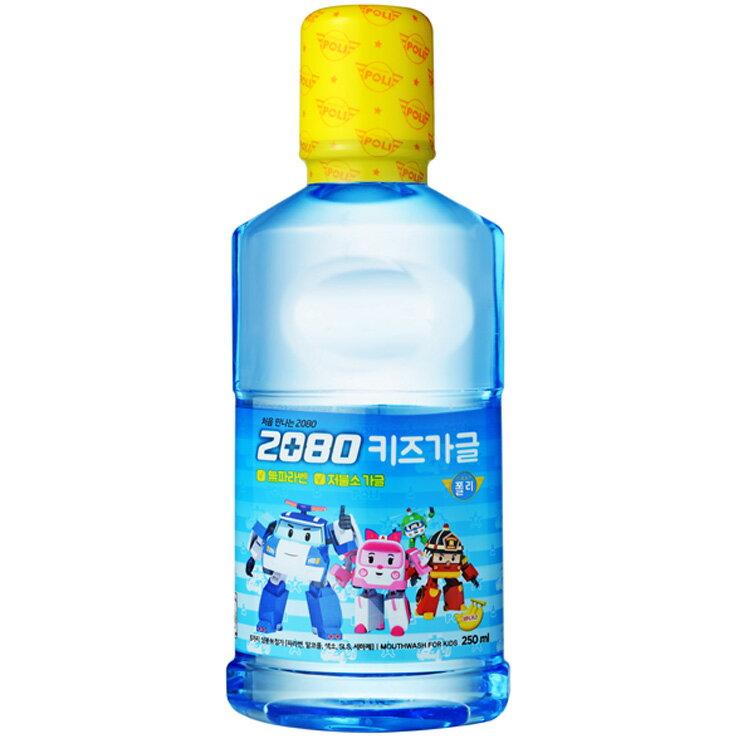 韓國2080 波力兒童漱口水 香蕉口味 250ml