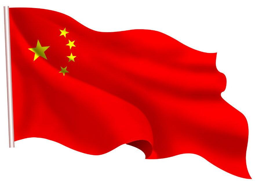 【文具通】中華人民共和國 China 中國 中國大陸  國旗 旗面 特多龍A級 不含旗桿及旗頭 C1010060