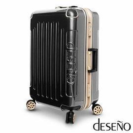 【加賀皮件】Deseno 皇家鐵騎 碳纖維紋 多色 鋁框 24吋 行李箱 旅行箱 DL7079