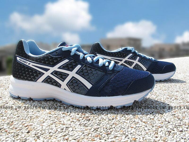 Shoestw【T669N-4901】ASICS PATRIOT8 慢跑鞋 基本入門款 深藍白水藍 女生