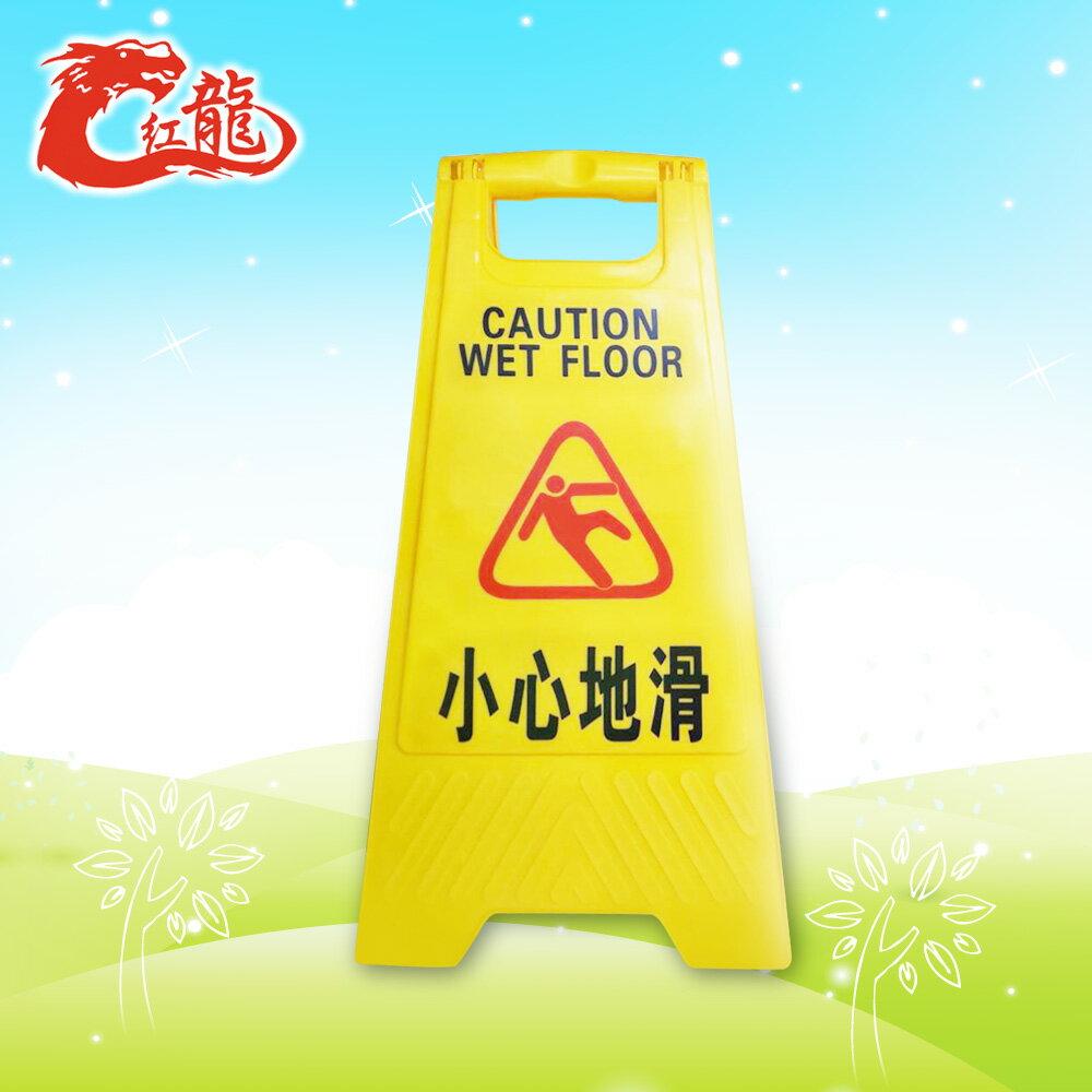 鋐隆清潔用品有限公司 - 限時優惠好康折扣