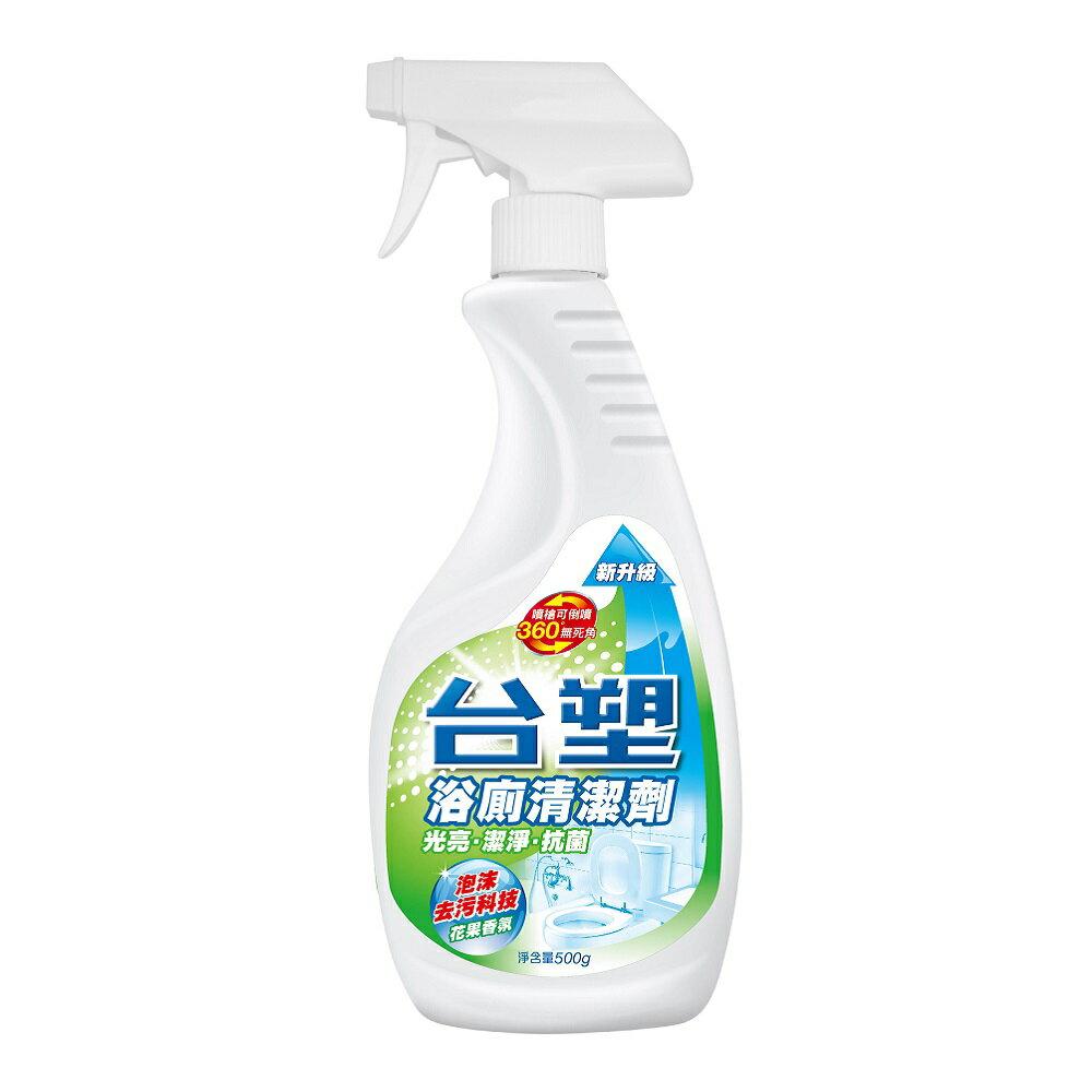 【購購購】台塑生醫 三寶清潔組~玻璃 / 廚房 / 浴廁清潔劑【任選3瓶】(升級版) 2