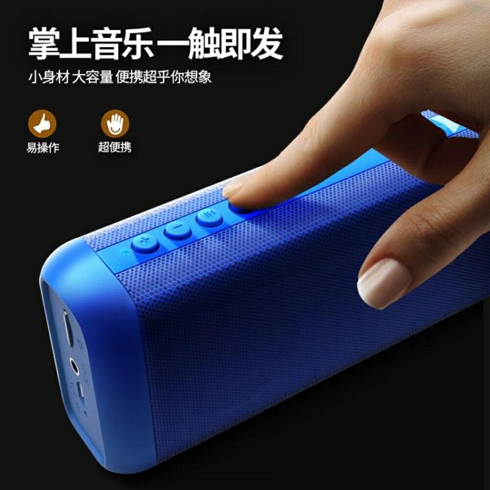 藍芽音響 先科A9無線藍牙音箱插卡重低音炮便攜戶外手機迷你小音響超大音量雙喇叭車載播放器
