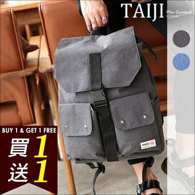 NXA8645潮流背包‧英倫牛津帆布防水耐磨輕量後背包‧二色【NXA8645】-TAIJI-斜背/腰包/公事包