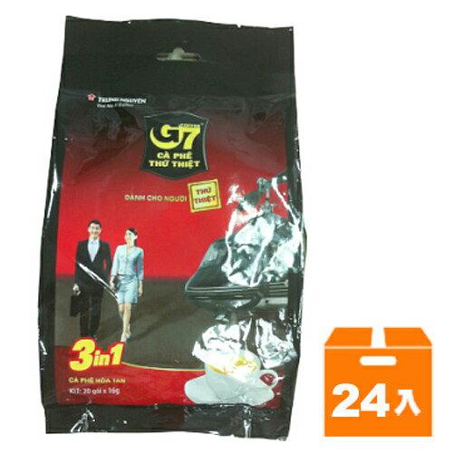 G7 三合一即溶咖啡 320g(16gx20包)x24袋入/箱
