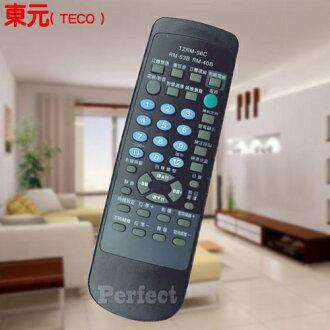 【TECO ● 東元】電視遙控器 TZRM-56C / RM-53B / RM-40B