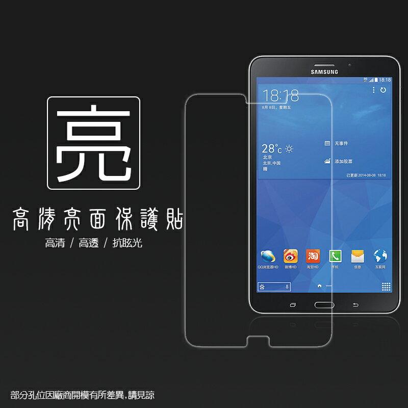 亮面螢幕保護貼 Samsung GALAXY Tab 4 8吋 T335 (4G LTE版) 平板保護貼