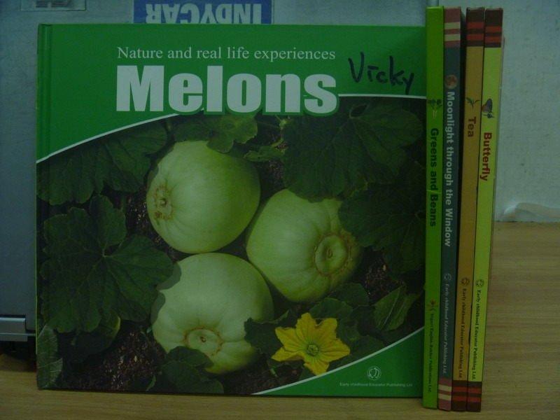 【書寶二手書T6/少年童書_YFI】Greens and Beans_Butterfly_Tea等_共5本合售