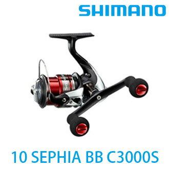漁拓釣具13SEPHIA BBC3000S.C3000SDH.C3000HGS. C300HGSDH