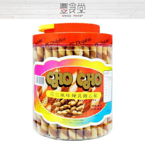CHO CHO 捲心酥 巧克力   草莓   花生 700g 捲心餅 ~印尼捲心酥~~ 美